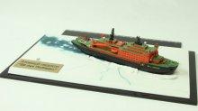 Ледокол 50 лет Победы во льдах (готовая модель под колпаком) модель в масштабе 1:0