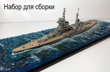 Крейсер Михаил Кутузов в море (набор для сборки) с основанием и боксом модель в масштабе 1:1200