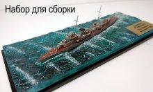 Эсминец Гневный в море (набор для сборки) с основанием и боксом модель в масштабе 1:1200